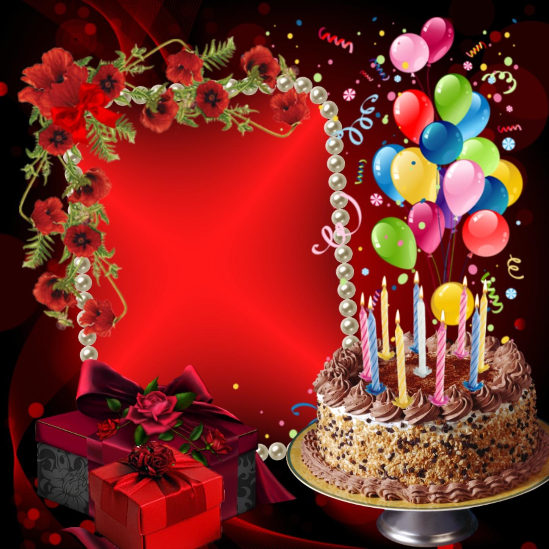 Birthday Husband Imikimi Photo Frame.Imikimi Zo Birthday Frames Happy Birthday Sonneedyta Birthdays