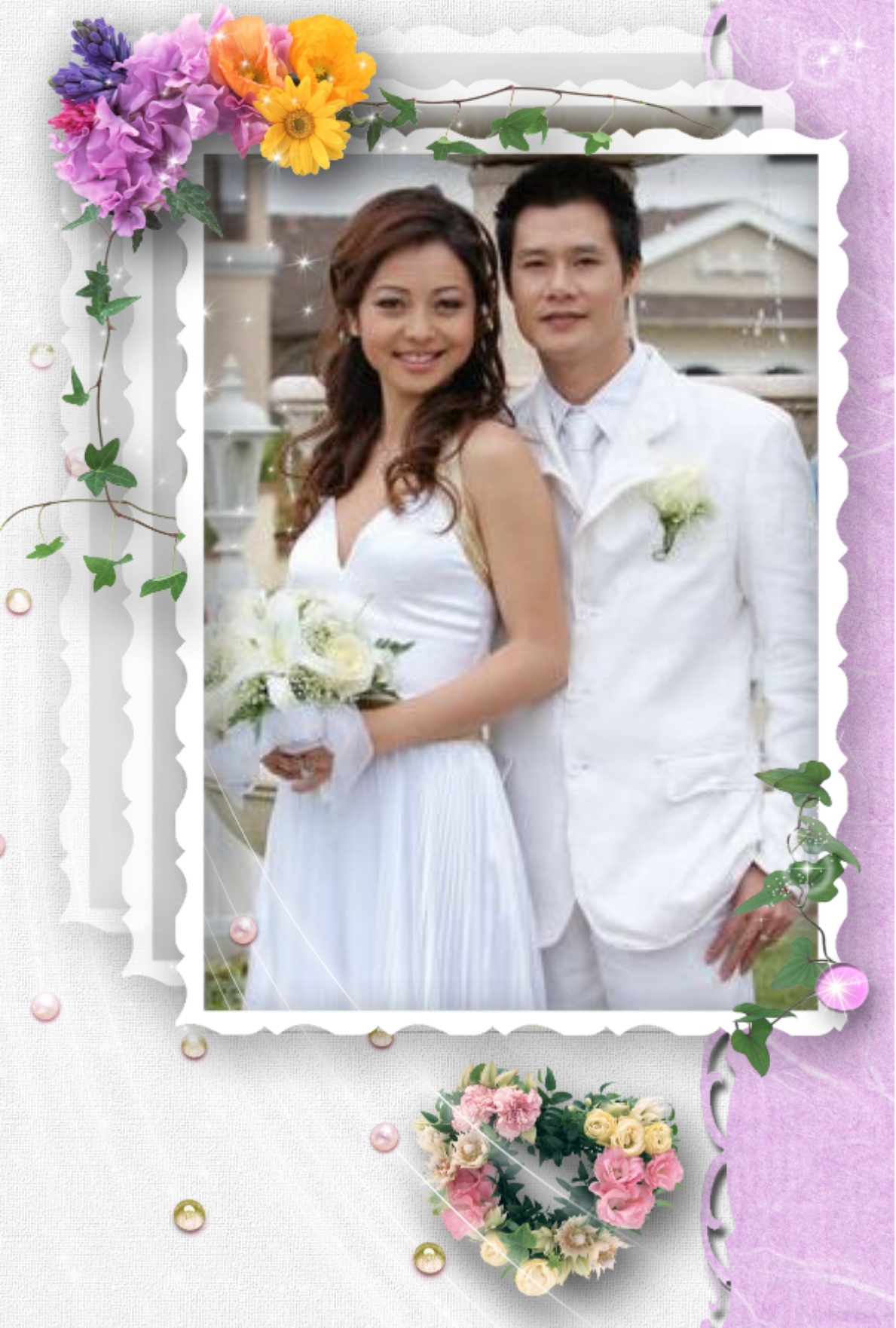 Imikimi Zo - Couples and Dating Frames - Love couple frame flowers ...